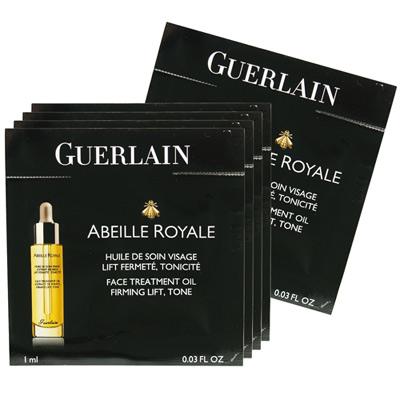 GUERLAIN嬌蘭 皇家蜂王乳平衡油(1ml*5)