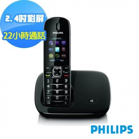【促銷】PHILIPS飛利浦DECT彩色螢幕數位電話 CD6801B/96