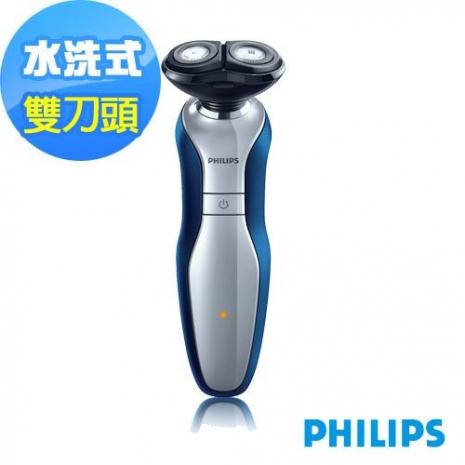 【福利品】PHILIPS飛利浦水洗雙刀頭電鬍刀RQ350