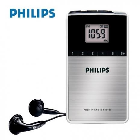 【促銷】PHILIPS飛利浦迷你攜帶式數位收音機AE6790~送原廠便攜袋+吊繩