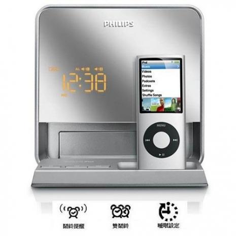 【促銷】PHILIPS飛利浦iPod Docking鬧鐘收音機DC190
