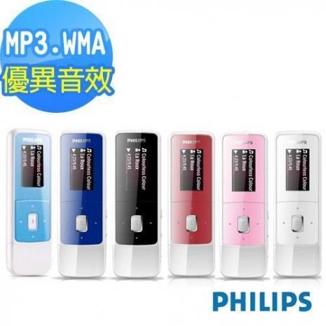 【超低破盤價】PHILIPS飛利浦GoGear 2GB MP3播放機(MixIII)粉紅色