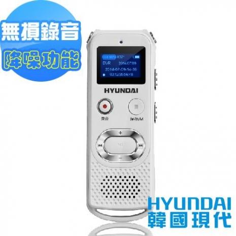 【HYUNDAI現代】數位智能錄音筆8GB HYV-68