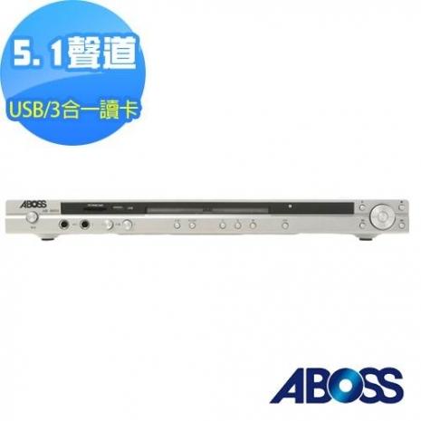 (促銷)ABOSS MPEG4/DivX DVD光碟機AB-8850