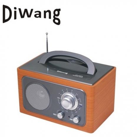 (促銷)DIWANG復古手提收音機-銀灰色CR-102S~送變壓器