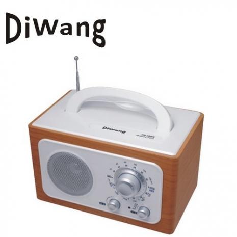 (促銷)DIWANG復古手提收音機-白色CR-102W~送變壓器