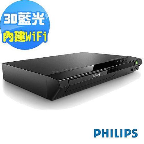 PHILIPS 飛利浦3D藍光無線同步播放機 BDP2385