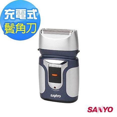 SANYO三洋充電式刮鬍刀SV-M331W