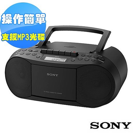 SONY MP3手提CD音響CFD-S70送音樂CD