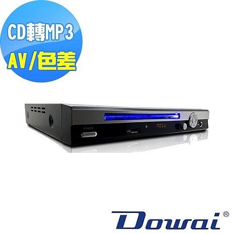 Dowai多偉Divx/USB/卡拉OK DVD影音播放機 AV-263IIB黑第二代