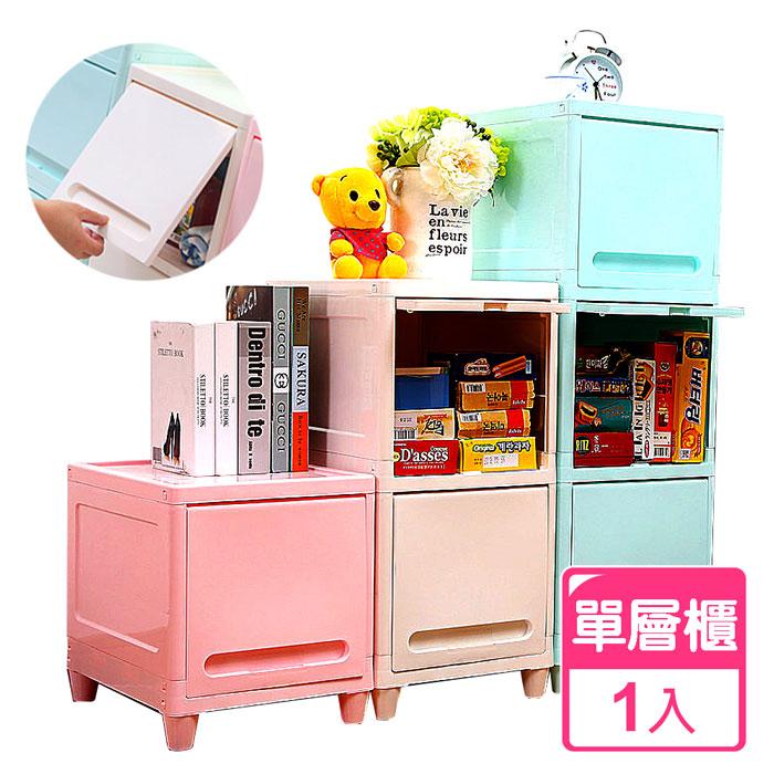 【美樂麗】隱藏式上掀蓋家居收納 36公升 單層 置物櫃 x1 附腳架x1-APP粉紅