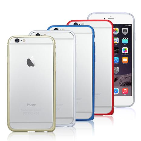 AGEX iPhone 6/6S (4.7吋)薄型鋁製保護框-四色