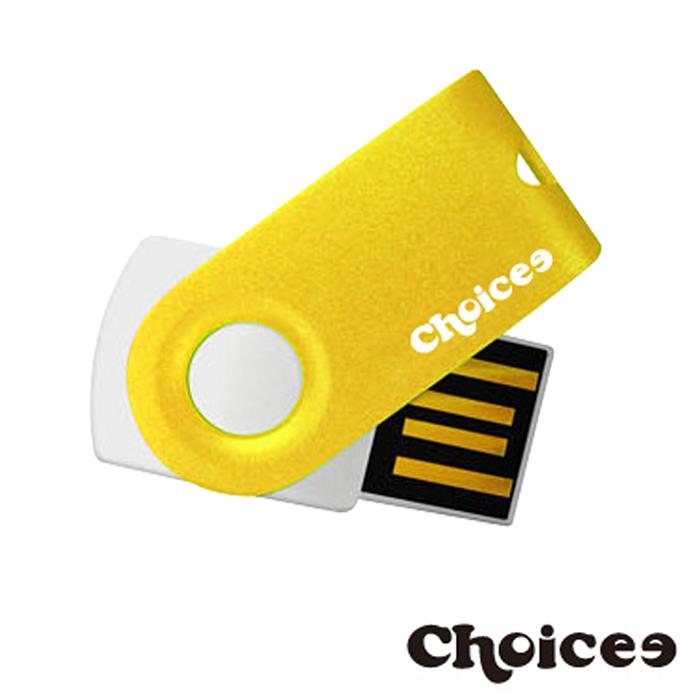 Choicee Candy 16GB 炫彩旋轉碟(鵝蛋黃)