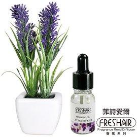 大自然活性碳精油香氛組30g+10ml-櫻花(AR-400A)