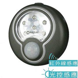 【NAKAY】智慧型 紅外線 6LED人體光控感應燈(NAL-1106)