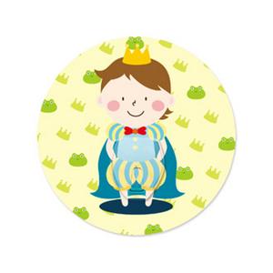 (任選)【2EASY】無痕掛勾 單掛鉤-王子