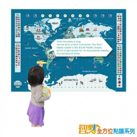 【智點 學習工廠】中、英、日 三語點讀世界地圖認知百科套裝
