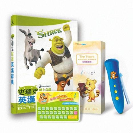 【智點 學習工廠】史瑞克點讀英漢辭典套裝
