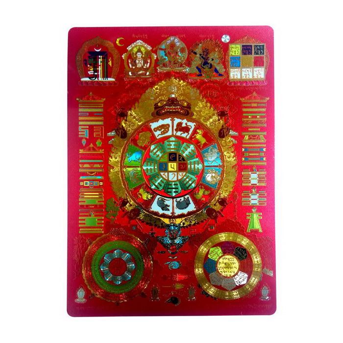 佛教藏密吉祥八卦九宮咒輪(文殊九宮八卦)塑膠貼紙-13公分