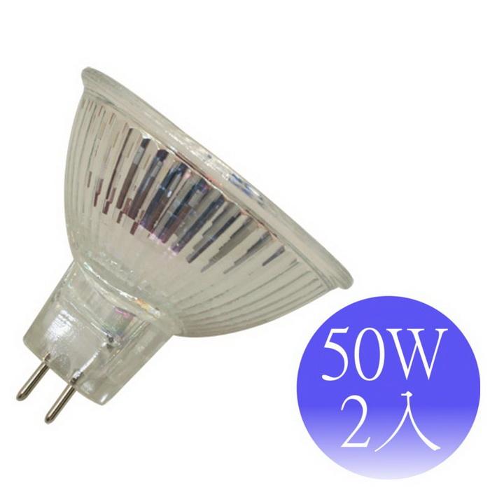 【順合】220V/50W MR16 HALOGEN 免用安定器杯燈(2入)