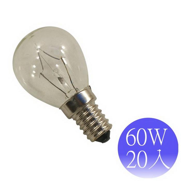 【順合】110V 60W E14S 國民燈泡 西德型-20入(燈泡色)