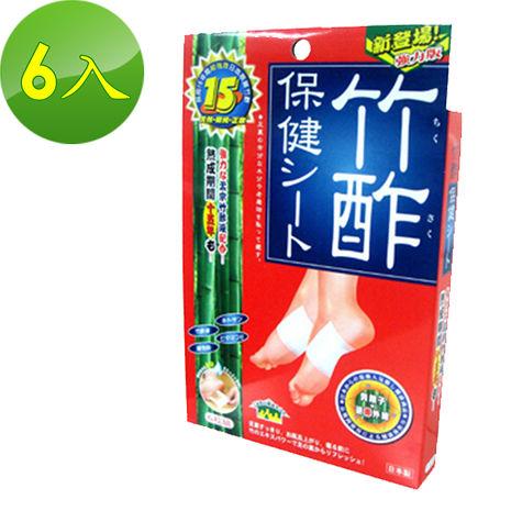 日本竹酢保健貼布(6入)