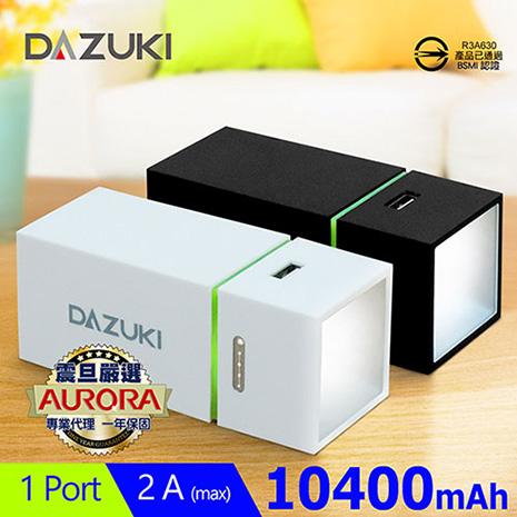 DAZUKI 10400mAh戶外LED手電筒行動電源 S6黑色
