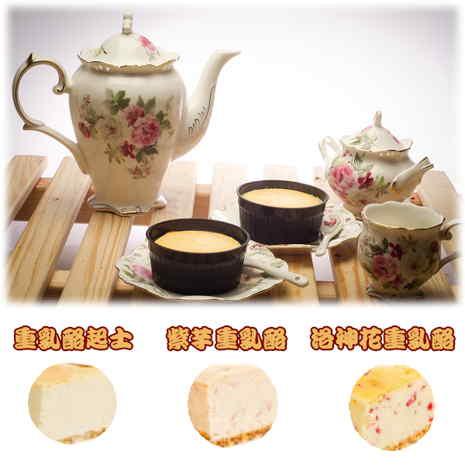 振頤軒-重乳酪杯子蛋糕6杯/禮盒