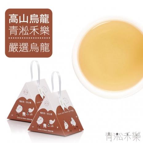 阿里山高山茶-烏龍茶【青淞禾樂 Green in Cheers】頂級輕烘培天然新鮮手工茶葉