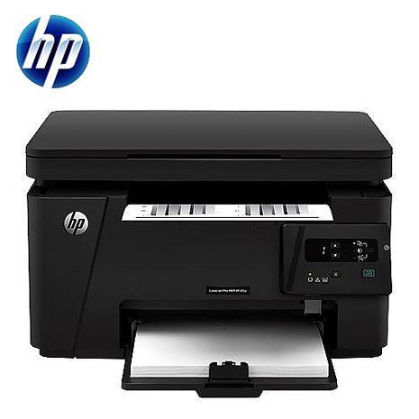 HP LaserJet Pro M125a 多功能雷射事務機-數位筆電.列印.DIY-myfone購物