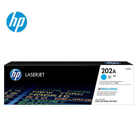 HP 202A 青色 原廠 LaserJet 碳粉匣 (CF501A)