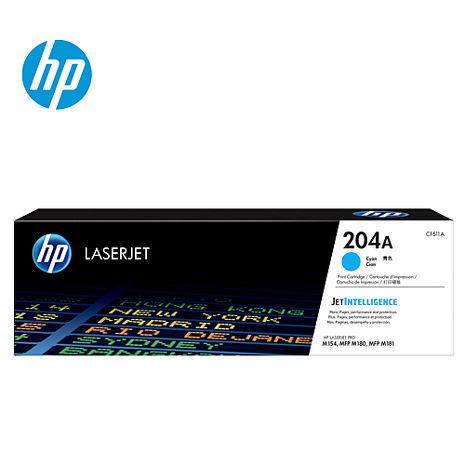 HP 204A 青色 原廠 LaserJet 碳粉匣 (CF511A)