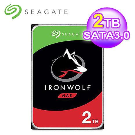 Seagate 希捷 IronWolf 那嘶狼 2TB 3.5吋 NAS硬碟 (ST2000VN004)