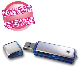 USB 隨身碟錄音筆(8GB)