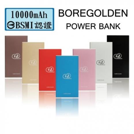 【ENCO】is101 10000mAh 2.1A 雙USB鋰聚合物電芯行動電源-送行動電源