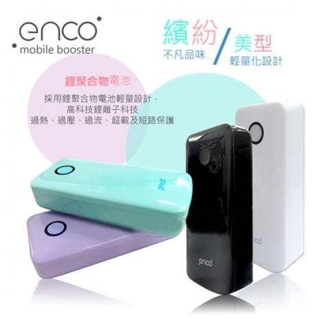 【ENCO】繽紛美型6000mAh迷你行動電源(PS-600)