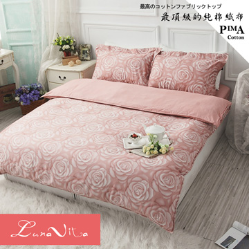Luna Vita 雙人 頂級匹馬棉(PIMA) 鋪棉兩用被四件式床包組-玫瑰花語