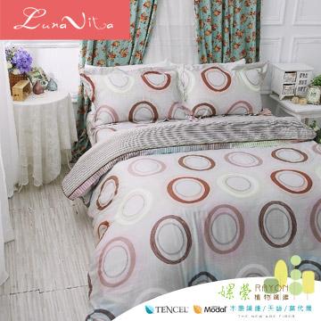 Luna Vita 加大雙人 60支天絲、木漿纖維 鋪棉兩用被四件組 -追憶