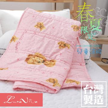 Luna Vita 台灣製造 100%精梳純棉兒童涼被-小安妮