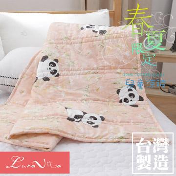 Luna Vita 台灣製造 100%精梳純棉兒童涼被-圓圓是女生