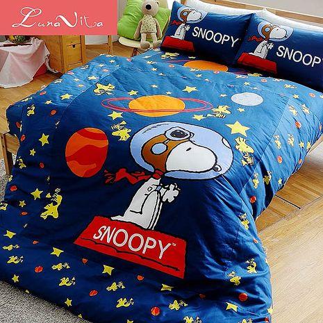 Luna Vita X SNOOPY史努比 100%純棉 單人 舖棉兩用被床包組-星空遨遊