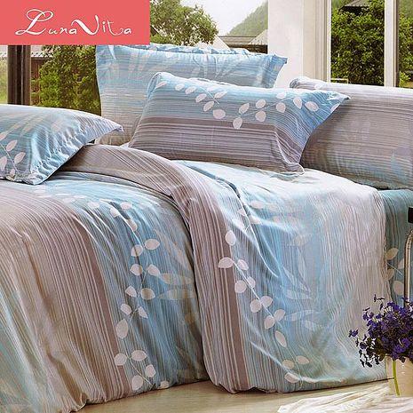 Luna Vita 台灣製造舒柔綿加大雙人床包被套四件組-悠然情調