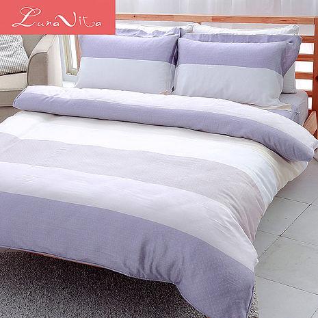 Luna Vita 頂級天絲TENCEL 雙人加大床包兩用被四件組-風的記憶
