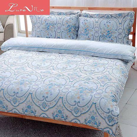 Luna Vita 頂級天絲TENCEL 雙人加大床包兩用被四件組-美布拉