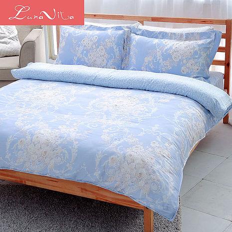 Luna Vita 頂級天絲TENCEL 雙人加大床包兩用被四件組-清幽花夢