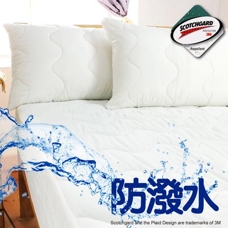 【翔美寢飾】3M防潑水專利技術保潔墊 雙人加大6尺 平單式