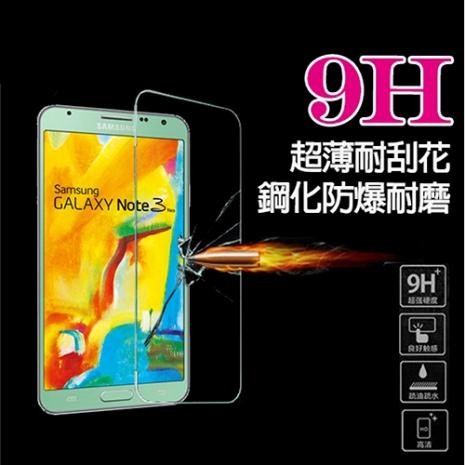 【MOIN】Samsung NOTE3 Neo 9H超薄耐磨防刮鋼化玻璃保護貼