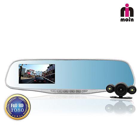 【MOIN】M2XW Full HD 1080P高畫質雙鏡頭後照鏡式行車紀錄器(贈8G記憶卡)