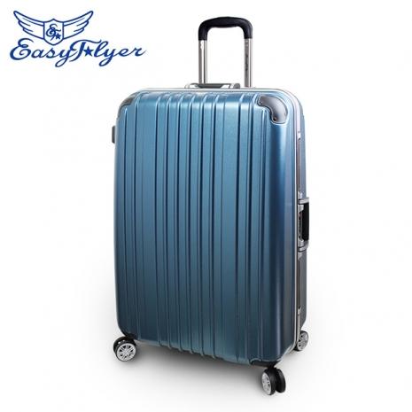 EasyFlyer  易飛翔-29吋絕色鋁框霧面系列行李箱-青水藍