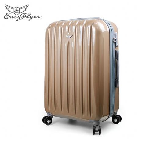 EasyFlyer 易飛翔-20吋PC夜彩系列可加大行李箱-咖啡金